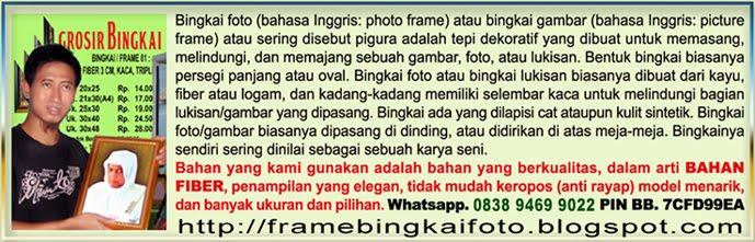 frame bingkai foto pamulang