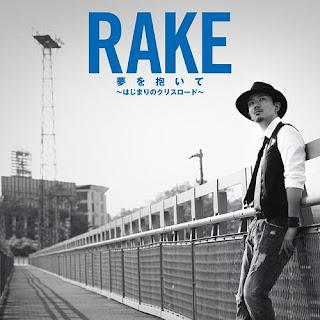 Rake - Yume wo Daite 夢を抱いて - Hajimari no Kurisu Road - はじまりのクリスロード