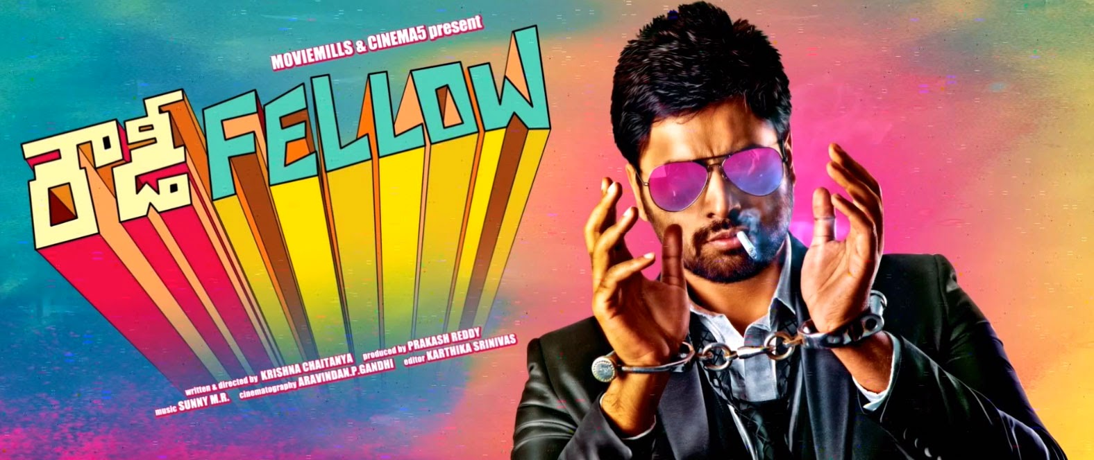 Rowdy Fellow Movie Review and Rating