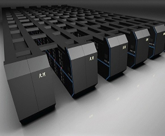 supercomputadora más rápida del mundo
