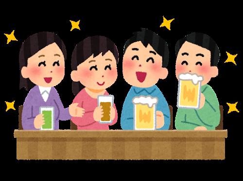 楽しい飲み会のイラスト(私服)