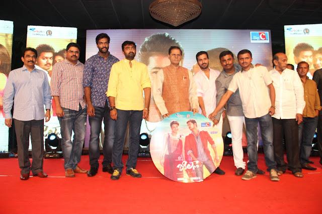 Jilla Telugu Movie Audio Launch HD Images