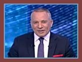 برنامج على مسئوليتى مع  أحمد موسى - حلقة الأحد 26-3-2017