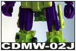 建設兵団強化装備 CDMW-02J