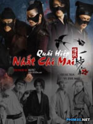 Quái Hiệp Nhất Chi Mai-The Vigilantes In Masks