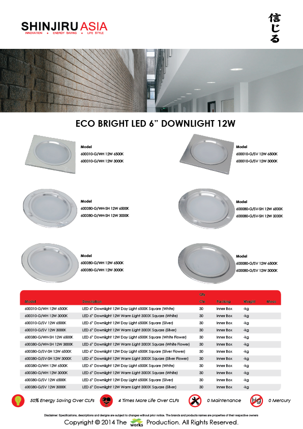 "Shinjiru Asia, LED 6"", Downlight 12W, Catalogue"