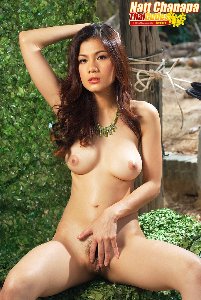 Thai erotic movie better she