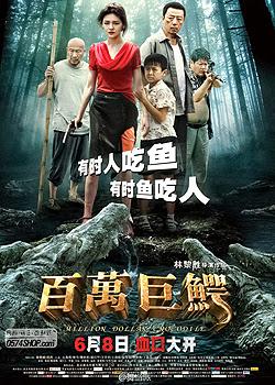Xem Phim Cá Sấu Triệu Đô