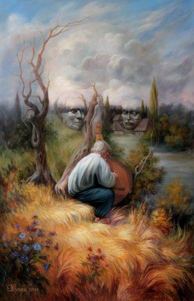 foto ilusão de óptica