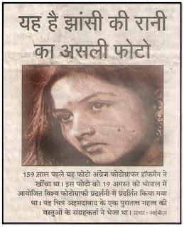 Essay On Adhunik Shiksha