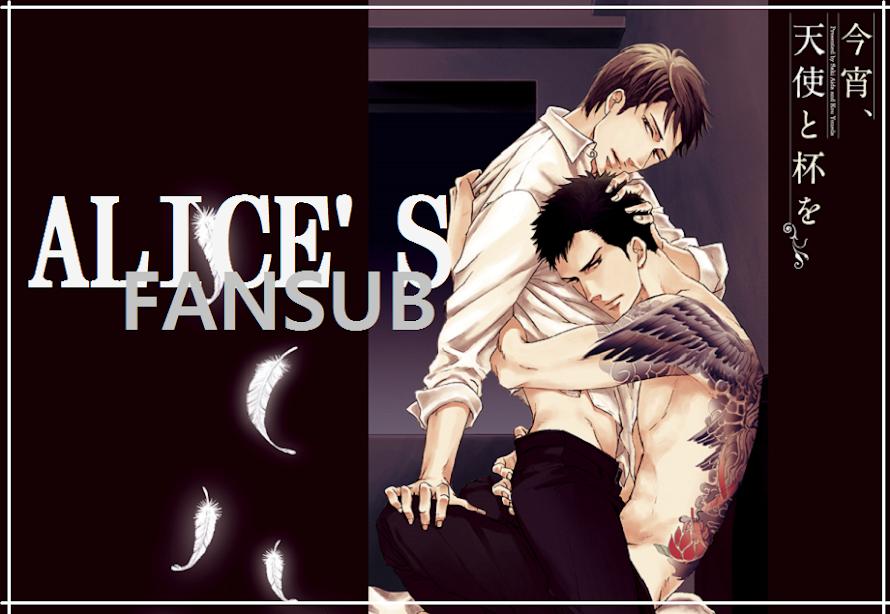 ♥ Alice's Fansub ♥