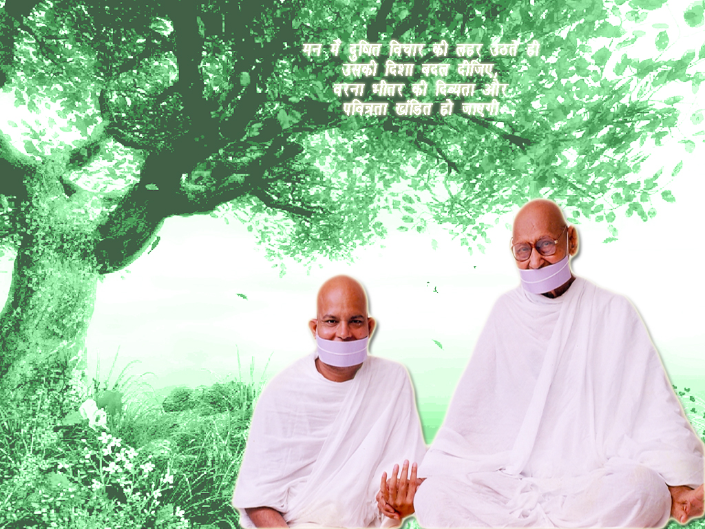 ... /s1600/Acharya+Mahapragya+ji+Acharya+Mahashraman+ji+wallpaper.jpg