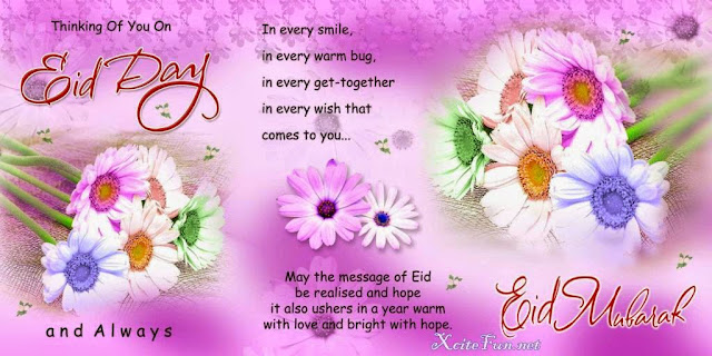 Eid Mubarak 2014 Greeting Cards