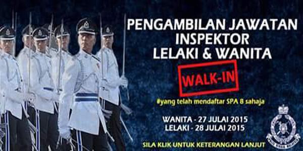 Jawatan Kerja Kosong Inspektor Polis Lelaki dan Wanita (PDRM) logo www.ohjob.info julai 2015