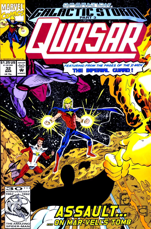 Captain America (1968) Issue #398c #333 - English 1