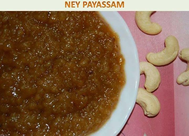 Eazy Neyy Payasam