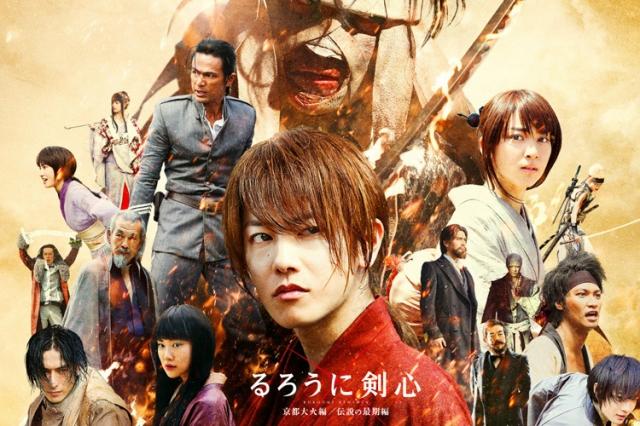 Sát Thủ Huyền Thoại, Rurouni Kenshin