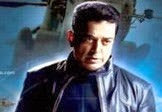 Kamal to release 3 movies in 2014