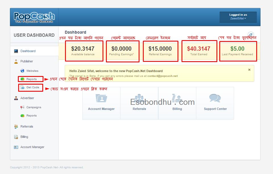 online earn , ব্লগ থেকে ইনকাম