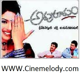 Apuroopam Telugu Mp3 Songs Free  Download -2003
