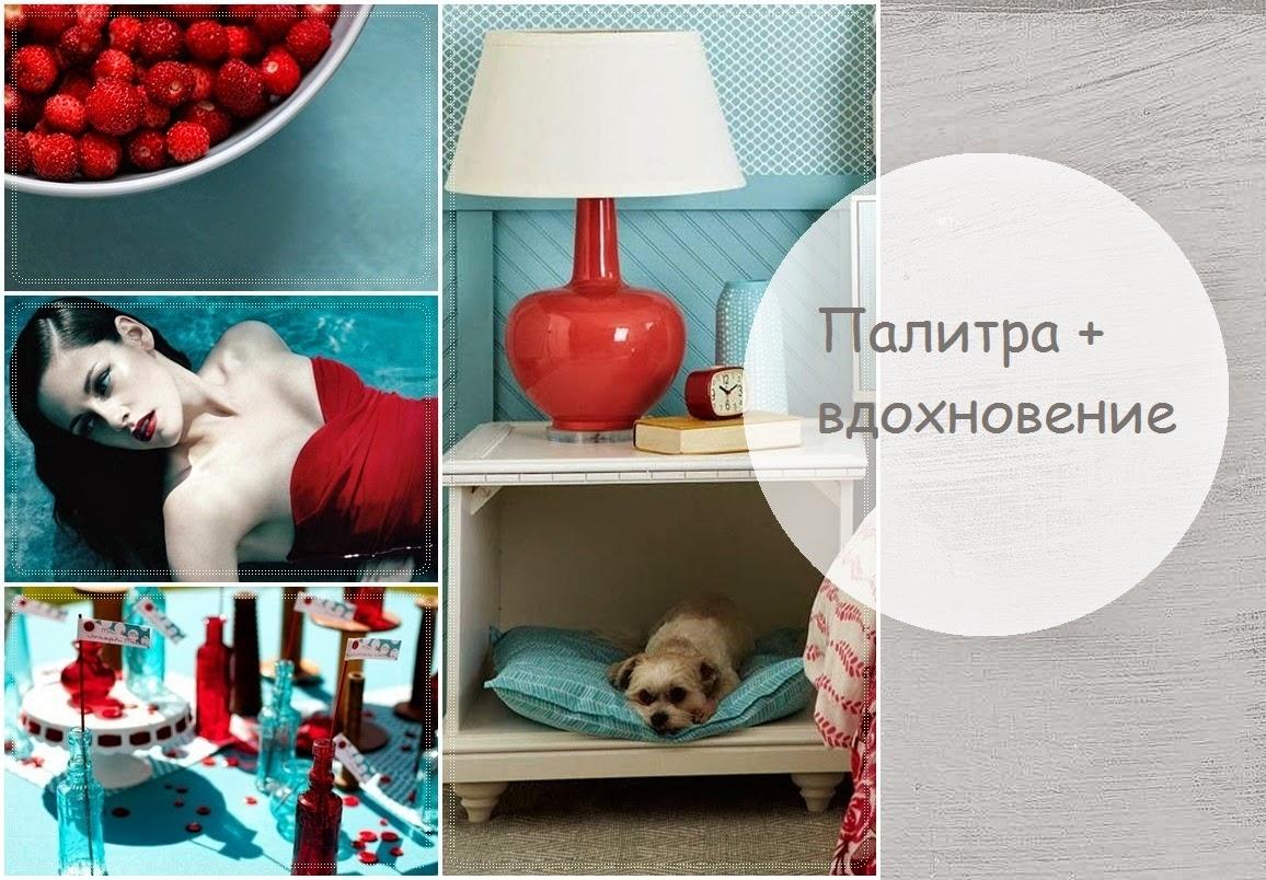 http://raznocvetnymir.blogspot.ru/2014/07/8-14.html