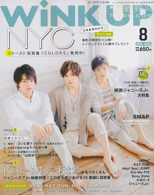 WiNK UP (ウィンク アップ) August 2013  NYC jpop
