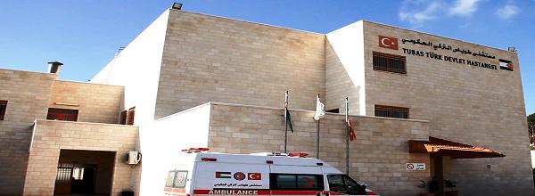 مستشفى طوباس .. فُندق طبي ما يزال قيد التطوير