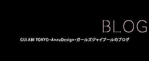 Anzu Design