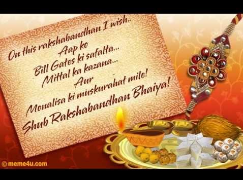 Happy Raksha Bandhan Images Raksha Bandhan Rakhi 2015