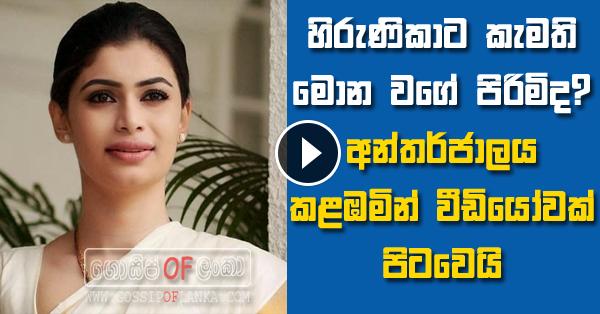 Deepthi Kumara Gunarathne talks about Hirunika Premachandra