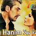 مشاهدة جميع حلقات مسلسل السيدة ديلا هانم مترجم Dila Hanim Episodes