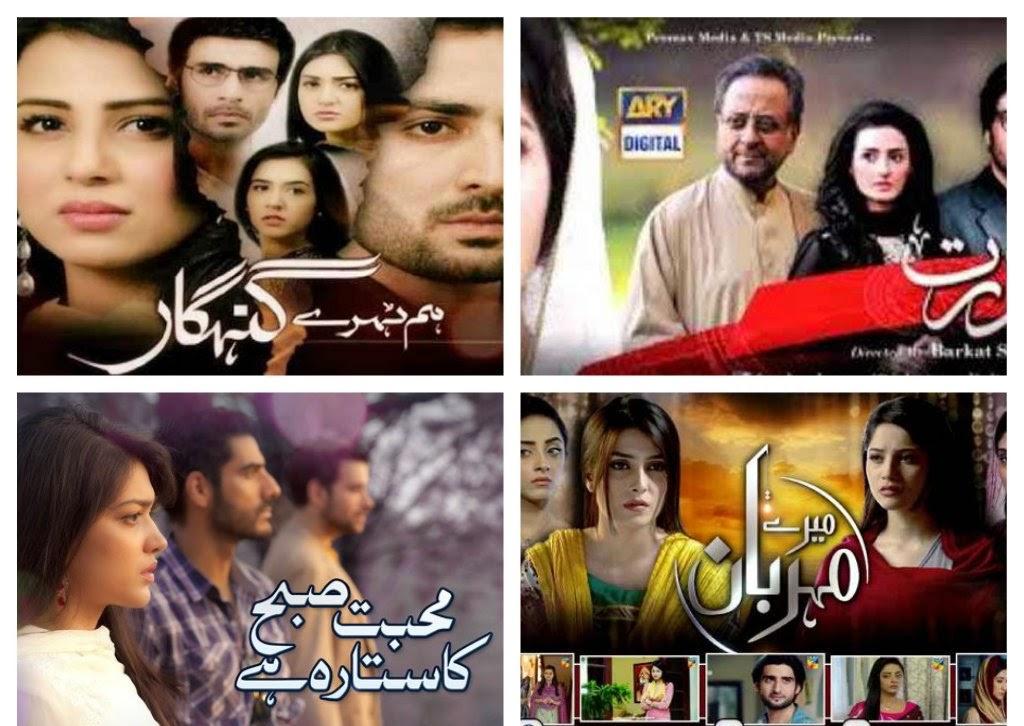 Pak serials 2015 update
