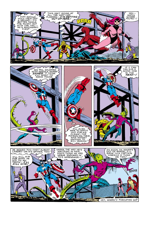 Captain America (1968) Issue #315 #243 - English 17