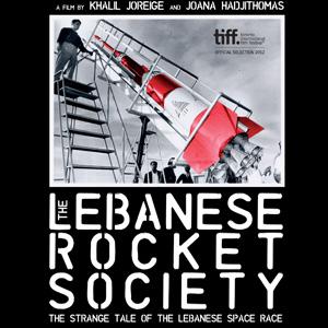 Crítica de Lebanese Rocket Society