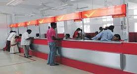 भारतीय डाक भुगतान बैंक में  व्यापारिक लेन-देन से सम्बन्धित सेवायें भी