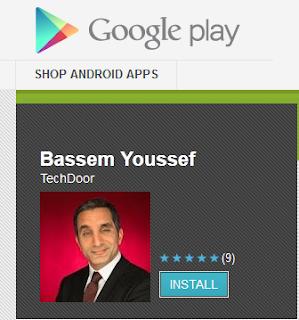 تحميل تطبيق مشاهده حلقات برنامج باسم يوسف للاندرويدAndroid Bassem Youssef   للأندرويد , لماشهدة , مباشر , لحظة , اكثر , بلحظة , بازل , تحميل , برنامج , جميع , حلقاته , يوسف , سيرفر , وعلى
