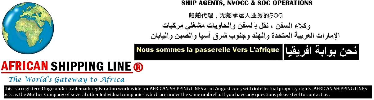 AFRICAN SHIPPING LINES WORLDWIDE