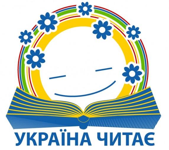 Березанська районна бібліотека для