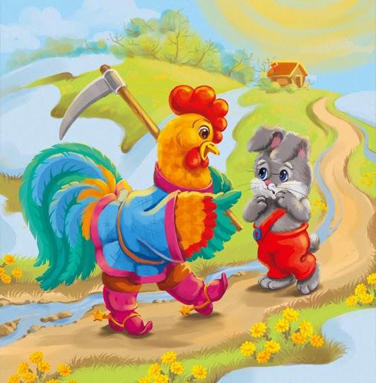 детские сказки иллюстрация в картинках