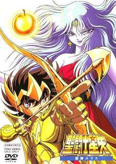 Os Cavaleiros Do Zodíaco - O Filme - Saint Seiya O Santo Guerreiro