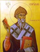 12 decembrie - Sarbatoarea Sf. Spiridon, facatorul de minuni