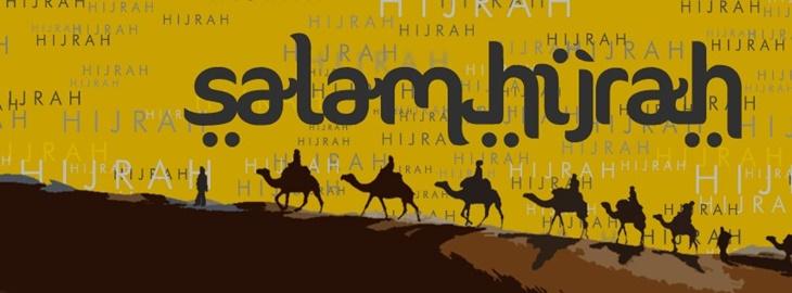 SALAM MAAL HIJRAH 1437