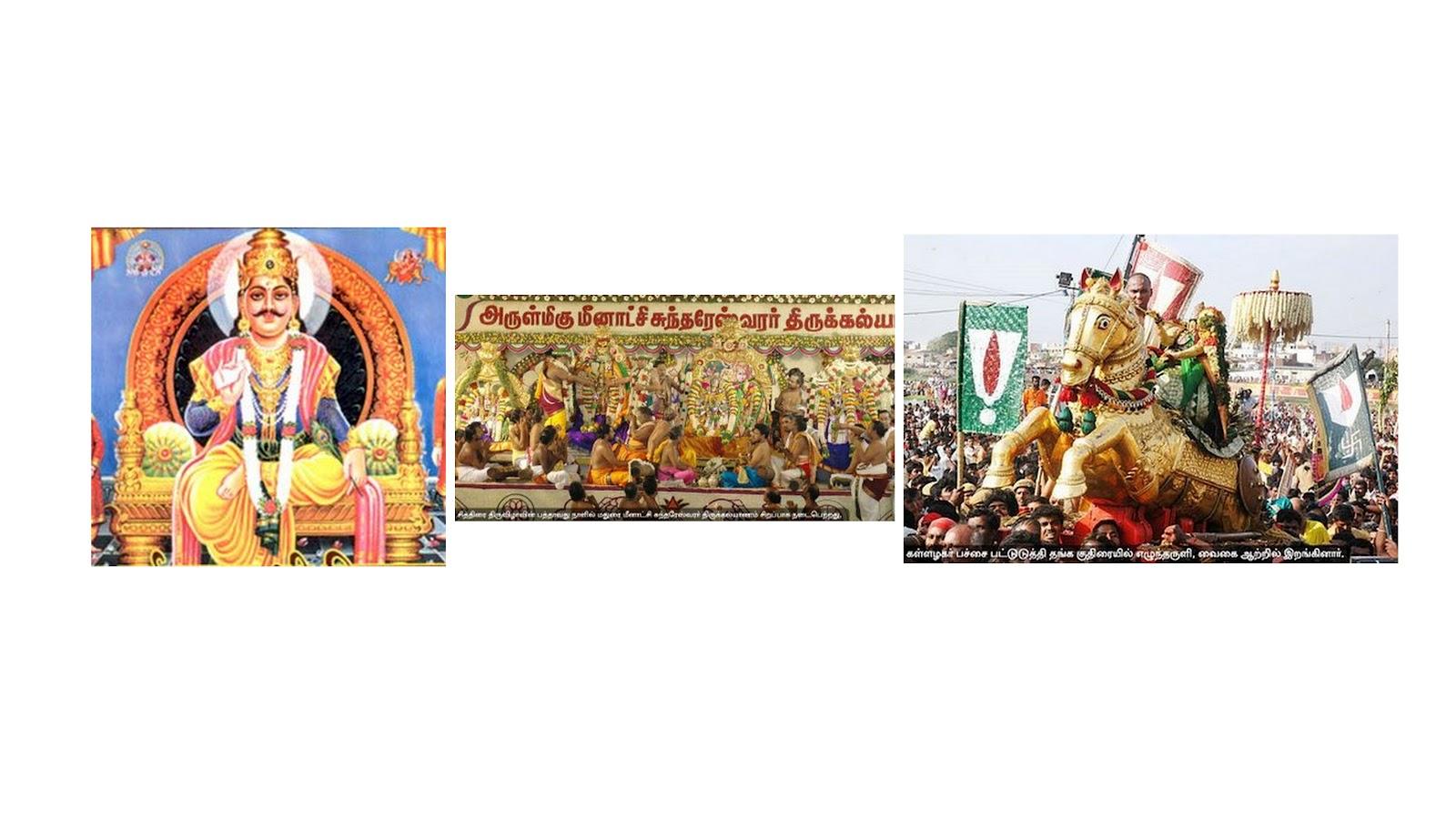 sankatahara ganesha stotram free download