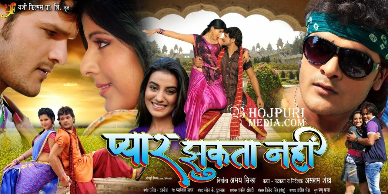 Jaan Tere Naam Bhojpuri Movie Download Hd