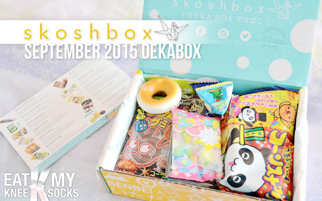 Today I'm reviewing the September 2015 Skoshbox DEKAbox, a monthly subscription box full of Japanese sweets, snacks, candies, treats, and more!