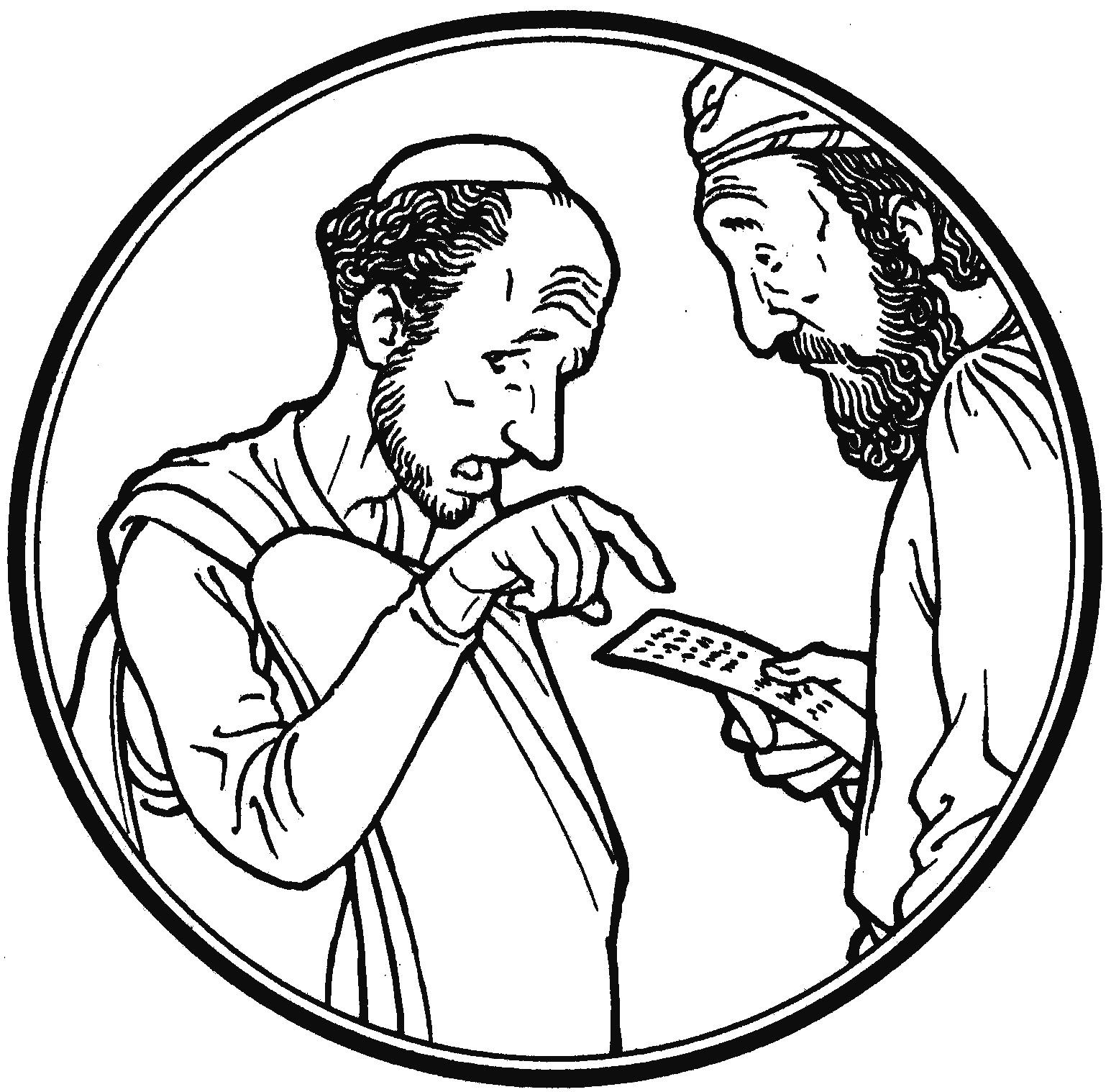 Lutheran Subject (Schroeder's blog): September 2015