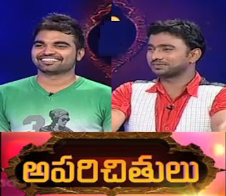 Aparichithulu – Episode 11 with Anchors Pradeep,Abhi