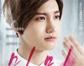 OST Drama Mimi