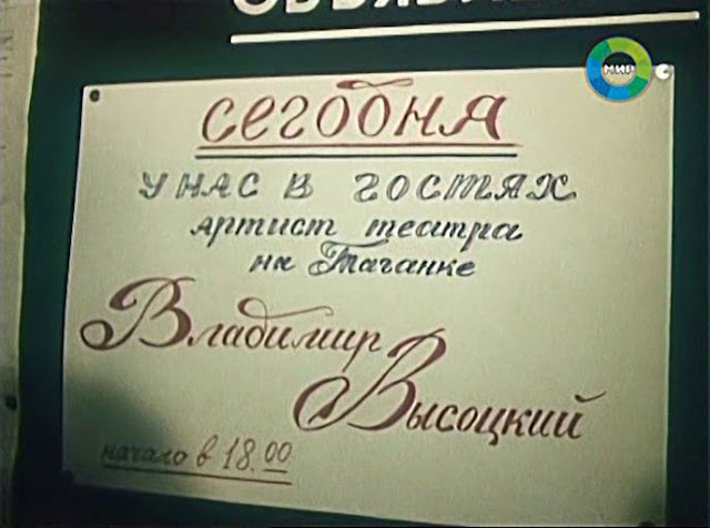 Страсти по Владимиру кино