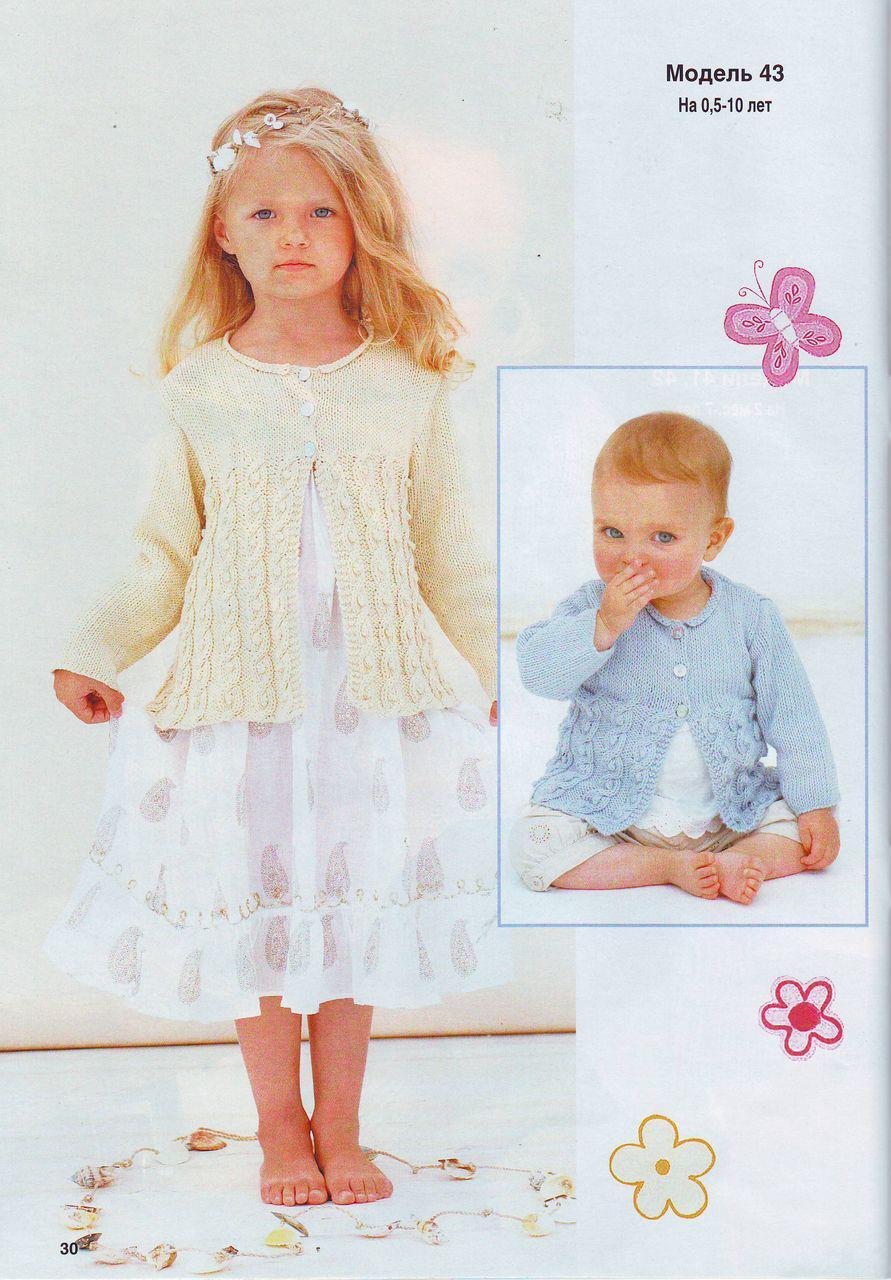 Вязание кофточки спицами для девочки 7-8 лет